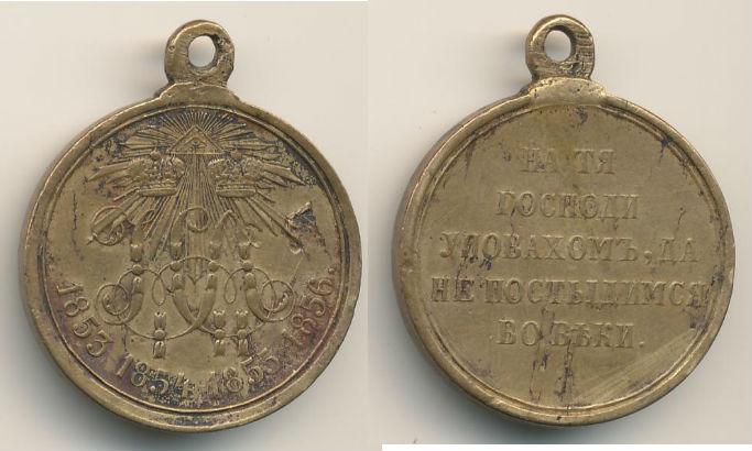 Исторические пуговицы - аукционник - проходы коллекционного .