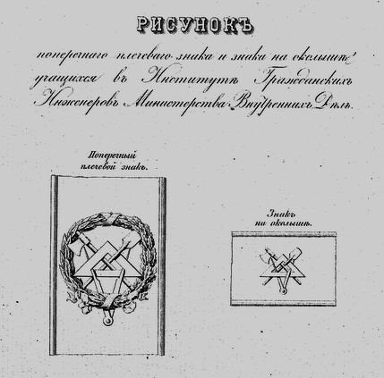 1883page-4.jpg