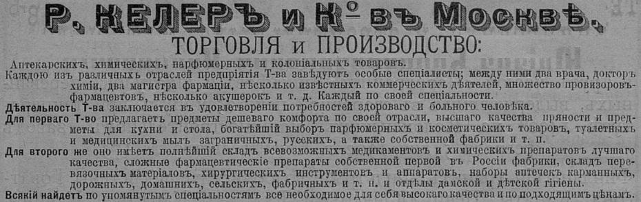 1904_-_.jpg