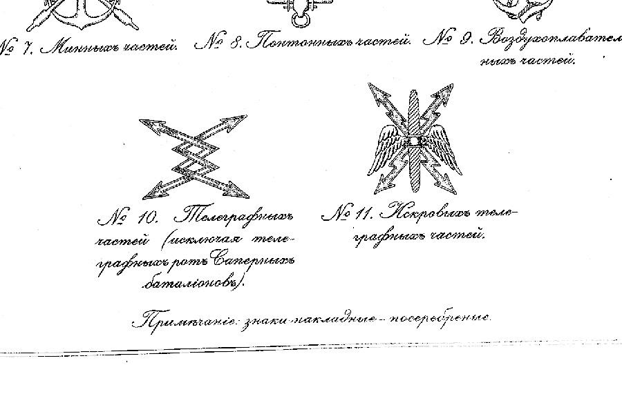 1911rispage-22.jpg