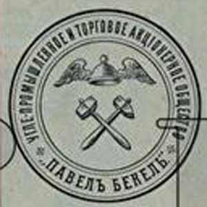 20044.jpg