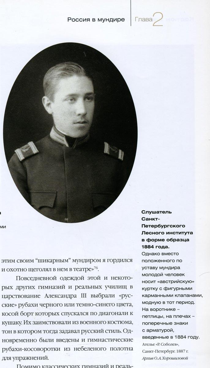 Hproshilova.jpg