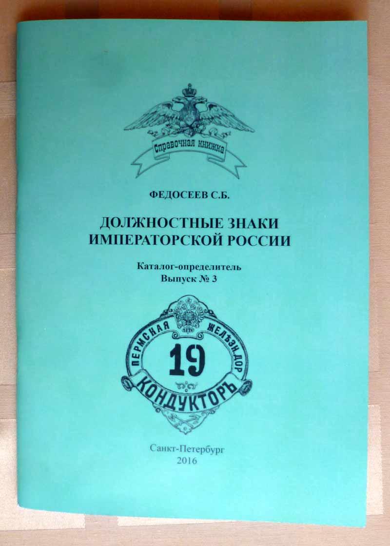 P1130195.jpg