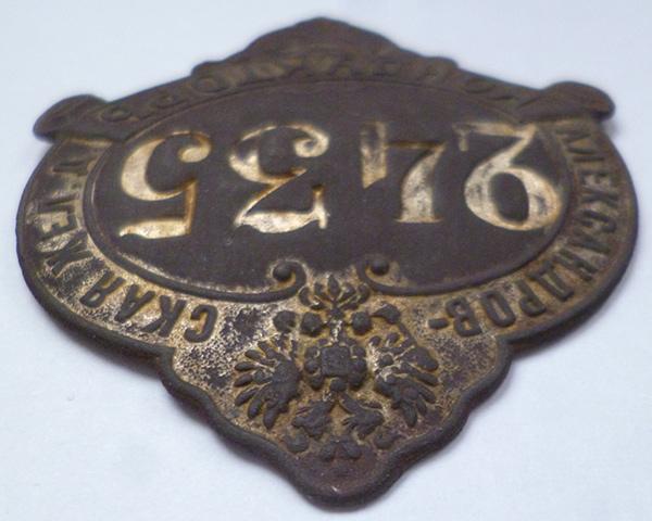 P1280116.JPG