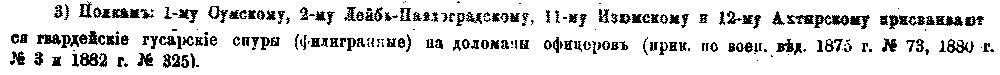 _1908_155-14_001.jpg