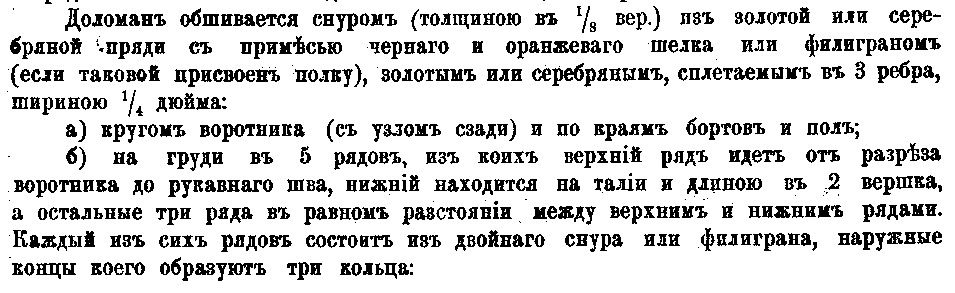 _1908_155-5.jpg