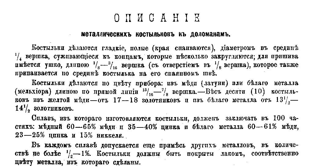 _1908_288-2.jpg
