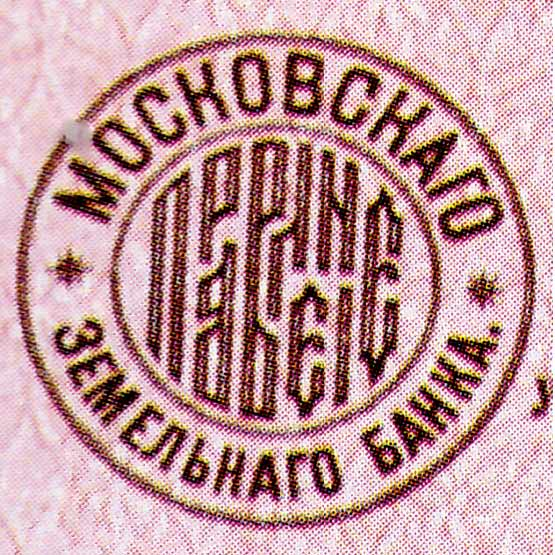 fg8.jpg
