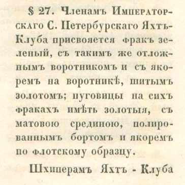 pdf7.jpg