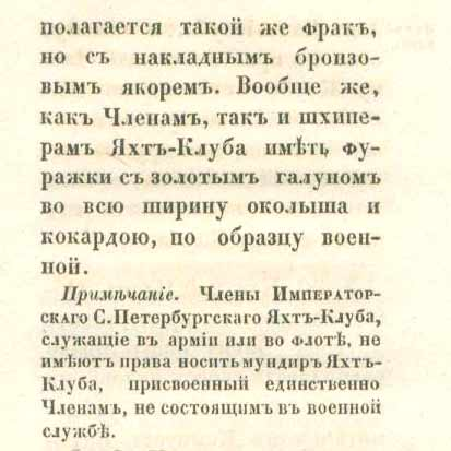 pdf8.jpg